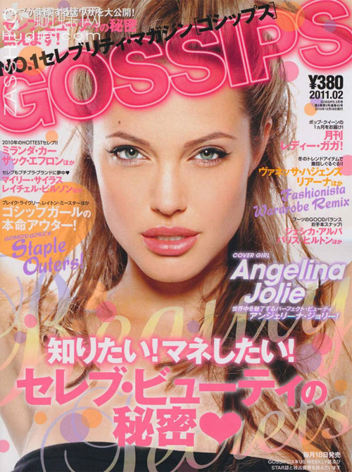 angelina jolie 2011. Angelina Jolie for Gossips