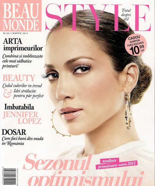 Jennifer Lopez For Beau Style Magazine March 2011 Cover Obsessed Magazine