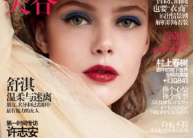 COVERED: Frida Gustavsson for Vogue China May 2011 Cover
