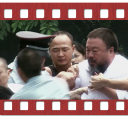 """Film: Art and Activism Intersect in """"Ai Weiwei: Never Sorry"""""""
