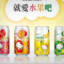 Hello Kitty Now Has Its Own Frothy, Fruity Beer
