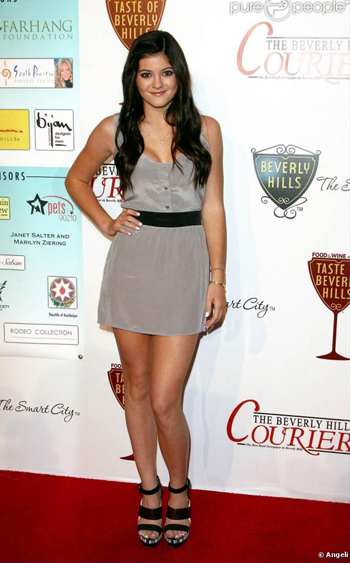 Kylie Jenner BEFORE