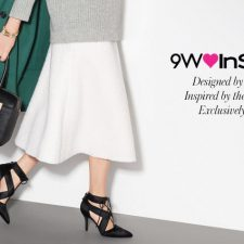 Nine West and InStyle magazine Launch Fall Footwear and Accessories Collection