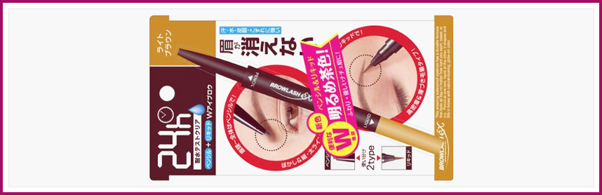 BCL BrowLash Ex In Taupe